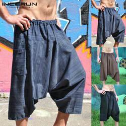 Модные мужские шаровары 5XL Непал повседневные штаны мешковатые панк широкий брюки пот брюки для девочек заниженным шаговым швом полоск