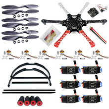 F05114-P  F550 Drone FlameWheel Kit With KK 2.3 ESC Motor Carbon Fiber Propellers +Tall Landing Skid PTZ Aerial FPV