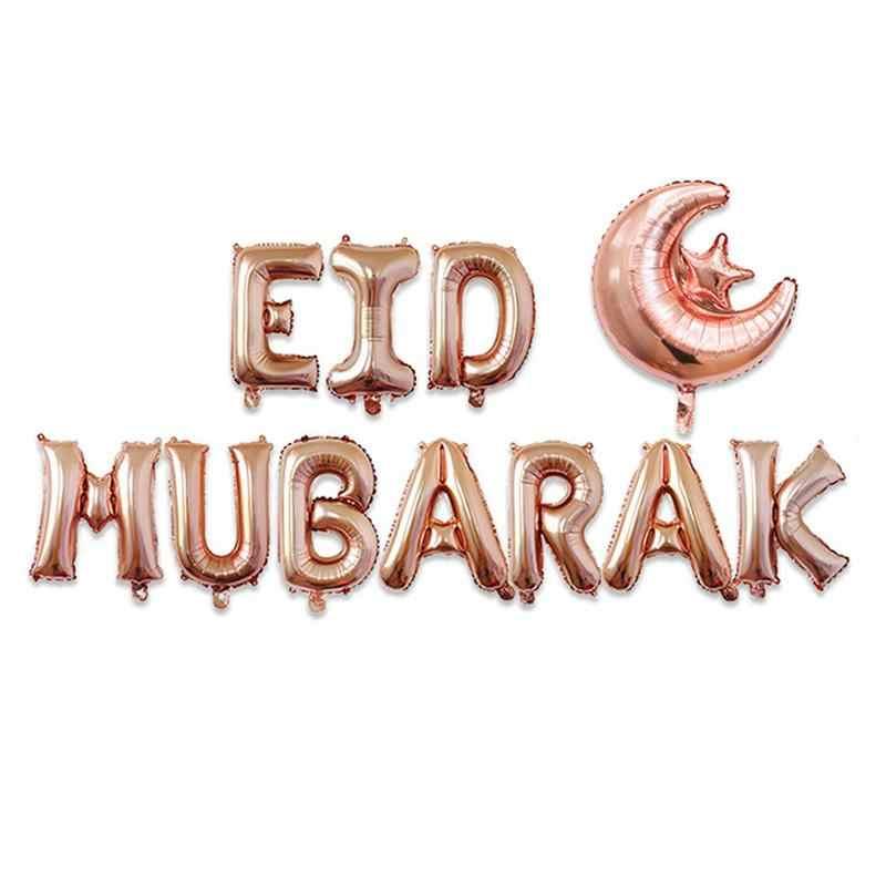 Muçulmano Eid Mubarak Carta Folha de Balões Para Decoração de Festa Eid Islâmico Muçulmano EID MUBARAK Al-Fitr Festival de Balão De Alumínio conjunto