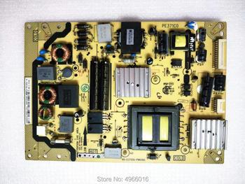 Oryginalny 40-E371C6-PWG1XG PWH1XG PWF1XG listwa zasilająca 08-PE371C6-PW200AA sprzęt DJ akcesoria tanie i dobre opinie FGHGF