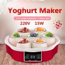 220 В электрическая автоматическая Йогуртница, автоматический Смарт сенсорный экран, сделай сам, йогурт машина с таймером, 7 стеклянных банок, контейнер для инструментов