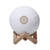 SQ 510 Moon Lamp Quran Speaker with Remoter