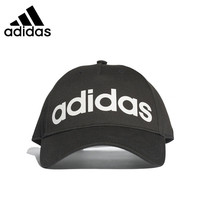 Adidas DAILY CAP Cap Men And Women Running Hats Outdoor Sports Hats #CF6820