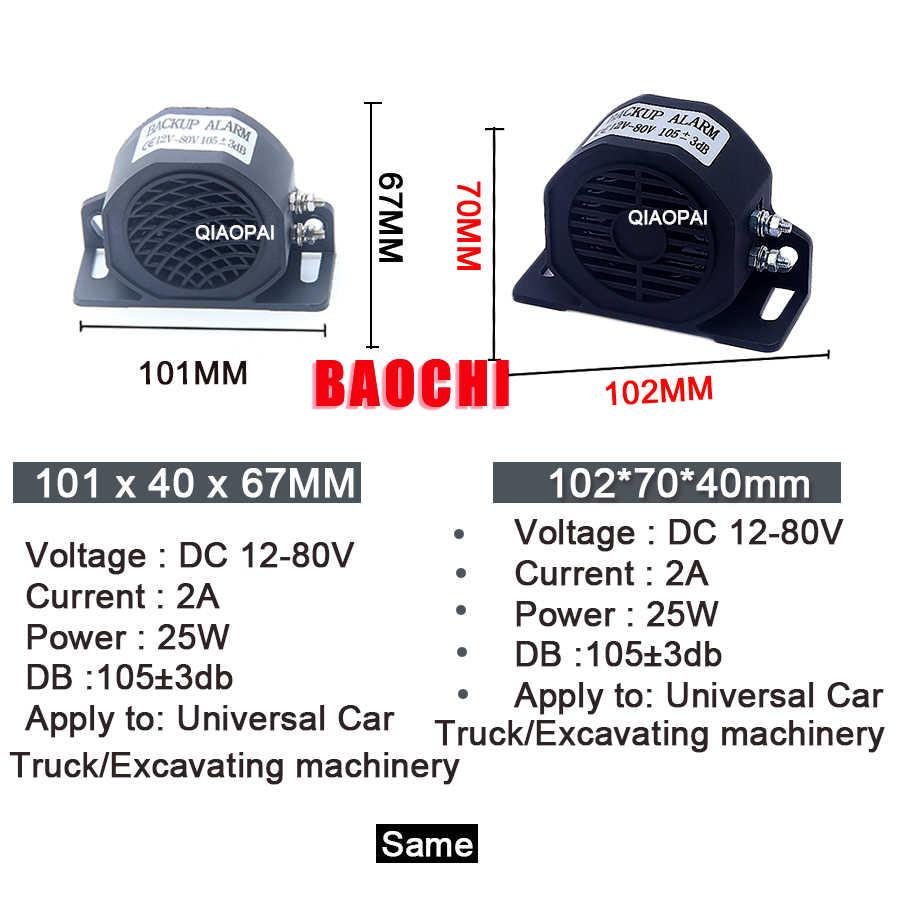 Mobil Keras Horn 12 V Tahan Air Mobil Alarm Horn 12 V 24 V 36 V 60 V 80 V Waring Reversing Waring Suara Listrik Claxon Kereta Horn