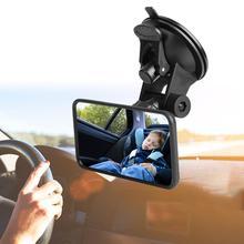 Seggiolino Auto universale Regolabile Interno di Automobile Del Bambino Rear View Mirror Bambini Monitor di Vetro per la Sicurezza di Sicurezza con Aspirazione NUOVO
