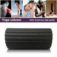 Yoga Fitness Electric Column Vibration Massage Roller Foam Pilates Adjustable Block Massager Relieve Muscle Fatigue
