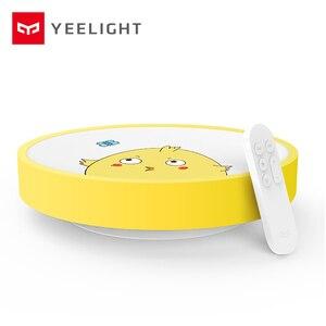 Image 2 - Youpin Yeelight Led lampa sufitowa wersja dla dzieci Bluetooth sterowanie przez Wifi Ip60 pyłoszczelna lampa sufitowa inteligentna dioda led lampy sufitowe