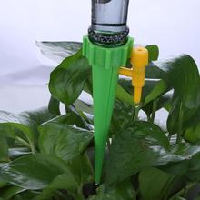 Автоматический капельный полив, система полива, автоматический полив, Спайк для растений, цветов, комнатных домашних водонагревателей, бутылка для капельного орошения