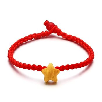 New Authentic 24k Yellow Gold Lucky Star Bead Knitted Bracelet 16.5cm Length