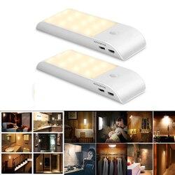 12 LED Light Wireless Charging Mini Stick-on Cabinet Night Lights Outdoor Car Lamp Hanging Wall Lamps Kitchen Wardrobe Light
