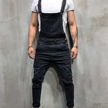 28f5f05dcc3c Designer Brand 2018 Men Denim Carpenter Overalls Casual Pants Loose Pants  Bib Pants Men s Fashion Hip