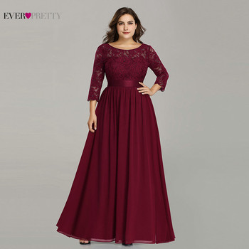 Wedding Party Dress Plus Size Ever Pretty Elegant A Line O Neck Three Quarter Sleeve Long Lace Mother Of The Bride Dresses 2020 2