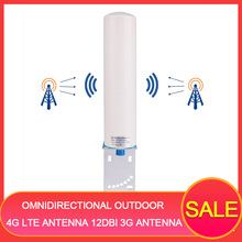 Omnidirectional Outdoor 4g Lte Antenna 12dbi 3g Repeater External N female Sma 10m for huawei