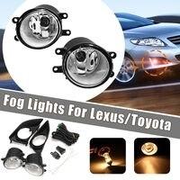 pair 12V 50W Fog Lights Fog Lamp Assembly Yellow 6000K Warming Fog Light For Toyota Corolla 2008 2009 2010 w/H11 Bulbs