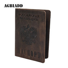 Vintage Natural Crazy Horse Leather Russian Emblem logo Passport Cover Drop Ship A594 Men Genuine Leather Passport Case(China)