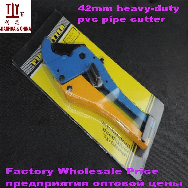 436g 42mm pipe cutter  ppr pipe scissors  Plumbing Tools  Mn.65 steel blade PVC pipe cutter  Aluminum plastic tube cutter|pipe scissors|plastic tube cutter|pvc pipe cutter - title=