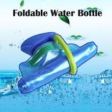 700 мл Высокое качество складная бутылка для питьевой воды сумка Открытый Туризм Кемпинг уплотнение прозрачный мешок для воды бутылки 23x13 см
