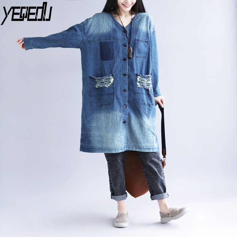 #0351 Loose Vintage Denim Trench Coat Women Windbreaker Vintage Loose V-neck Streetwear Casaco Feminino Streetwear Overcoat