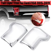 Car Exterior Accessories Pair ABS Chrome Rear Tail Light Lamp Frame Cover Trims For Ford F150 2015 2016 2017 2018 2019