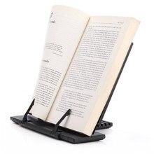Регулируемая портативная стальная подставка для документов и книг, настольная подставка для чтения, подставка для книг, Офисная школьная подставка