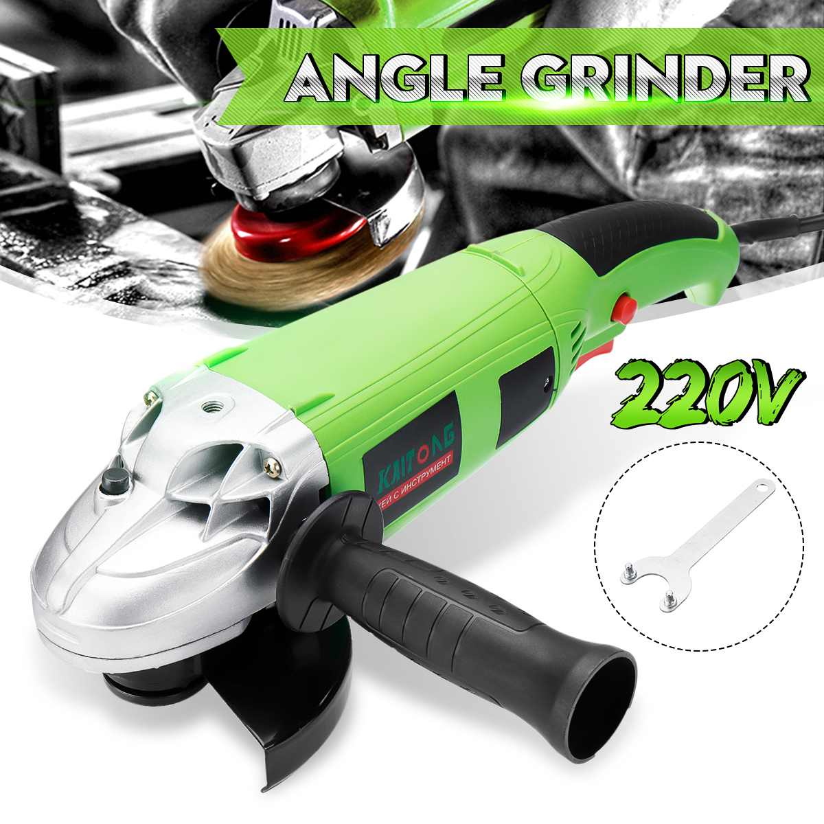 1200W Electric Angle Grinder 125mm Grinding Machine Metal Cutting Tool 10000RPM Left/Right Adjustable Anti-Slip Auxiliary Handle1200W Electric Angle Grinder 125mm Grinding Machine Metal Cutting Tool 10000RPM Left/Right Adjustable Anti-Slip Auxiliary Handle
