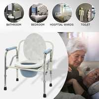 Removable Foldable Commode Toilet Safety Chair Bedside Shower Bathroom Seat Adult Potty Adjustable Height Lightweight Durable