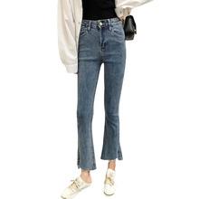 Wiosenne letnie dżinsy damskie niebieskie czarne wysokiej talii dżinsy damskie jeansy ze streczem kobiece sprane dżinsy Skinny spodnie flare tanie tanio FZBIZLYV COTTON Kostki długości spodnie L849 Wysoka Zipper fly High Street Zmiękczania Spodnie pochodni REGULAR light