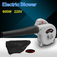 600W Fan Ventilation Electric Hand Air Blower 220V For Cleaning Computer Multifunction Power Computer Car Dust Cleaning Machines