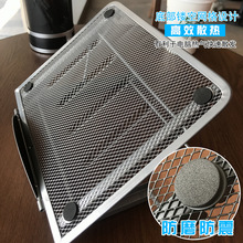Platform ventilated foldable Pad Stand devices holder Notebook/iPad/Macbook portable Mesh Metal adjustable Laptop 6 Slots
