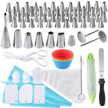 100-piece Cake Decorating Mouth Set Stainless Steel Baking Tool Combination Macaron Biscuit Making For Children Adults