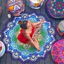 Summer Microfiber Beach Towel Large Mandala Lotus Printed Yoga Mat Round Towel Bath Terry Tassel Tapestry Totem Toalla De Playa mandala lotus lotus printed long fringe round beach towel