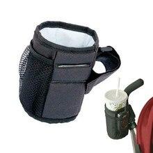 Водонепроницаемая чашка бутылка сумка черная универсальная чашка для детской коляски держатель для коляски коляска велосипед Багги аксессуар для питья