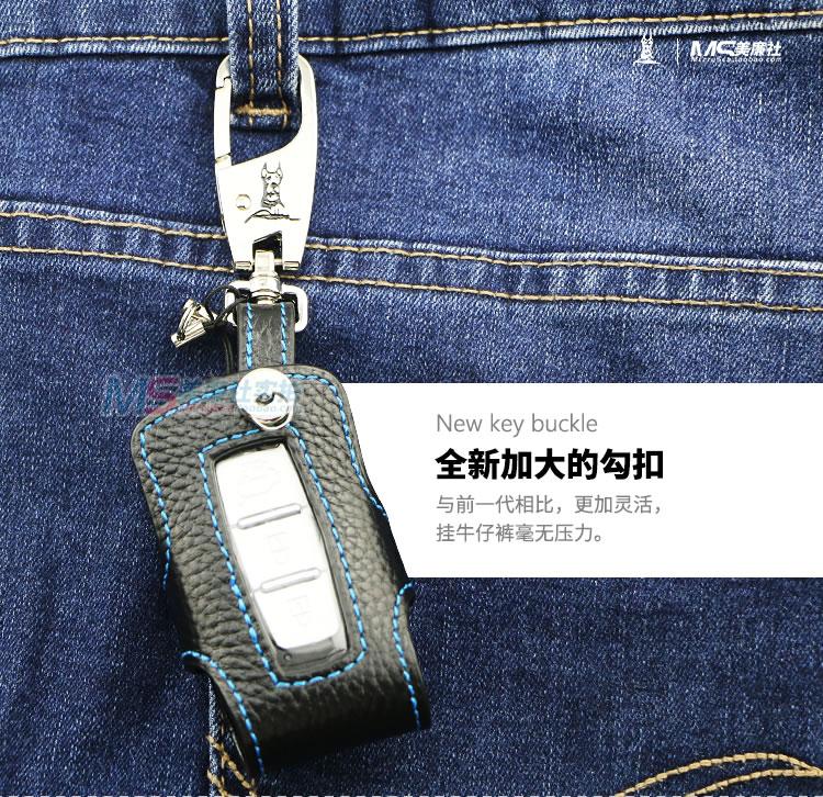 Γνήσια δερμάτινη θήκη για κλειδαριές - Αξεσουάρ εσωτερικού αυτοκινήτου - Φωτογραφία 4