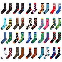 Asymmetry AB Happy Men Colour CAT DOG Brand Motion Man Long Tube Men s Funny Socks