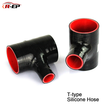 R-EP T Shape Silicone Tube 51 57 63mm for 25 34mm Turbo Blow off BOV Piece Rubber Joiner 3-way Intercooler Kit