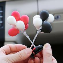 Cute Car Mini Balloon Auto Ornaments Cartoon Base 8 Balloons 1 Film Interior Accessories For Products