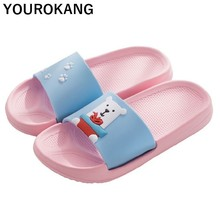 2019 Summer Women Home Slippers Indoor Cute Cartoon Bathroom Sandals Message Lightweight Non-slip Flip Flops Unisex High Quality цена 2017