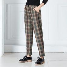 Shuchan Plaid Warmed Womens Pants 70% Woolen Winter Fashion 2018 High Waist Trousers For Women Harem winter