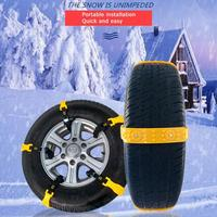 10pcs Auto Car TPU Beef Tendon Tire Anti skip Snow Chains Car SUV Winter Safe Driving Belt For Ice Snow Sand Mud Road