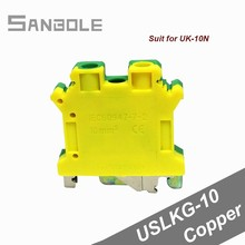Copper USLKG-10 Suit for UK10N 10 Square Yellow Green Ground Terminal block Type Connection Earthing Wiring row (10PCS)