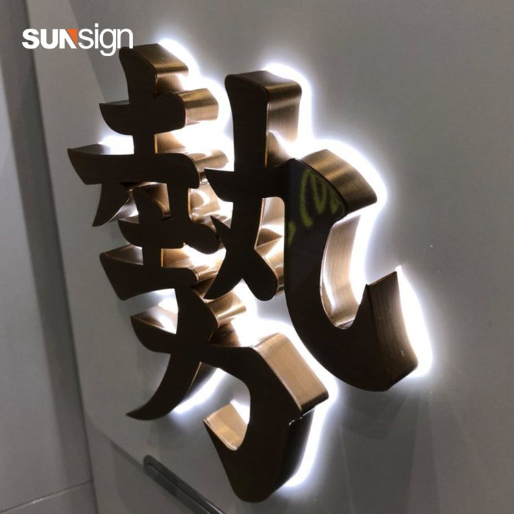 Waterproof Light Up Letters 3D LED Backlit Signage Logo Sign Company Logo Name