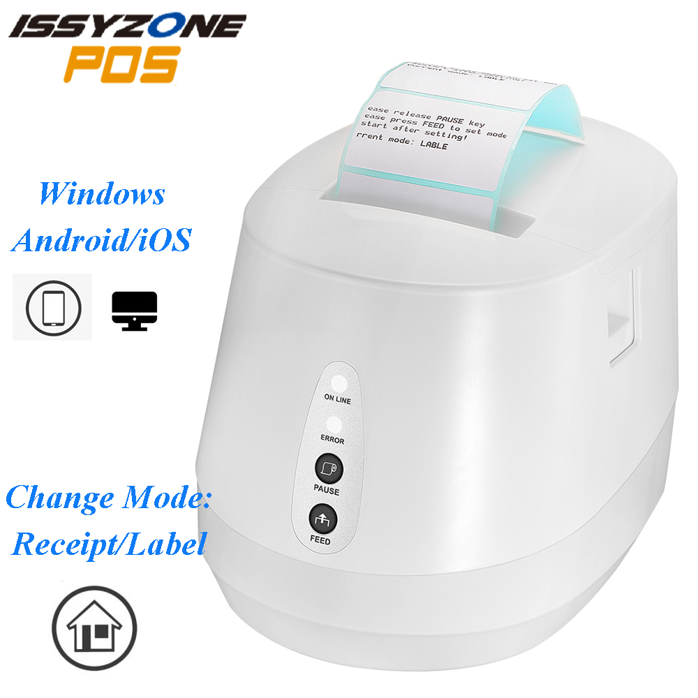 IssyzonePOS 58mm Sticker Label Receipt Thermal Printer USB Bluetooth Wifi Desktop Printer Barcode In Retail Stores/Library/MallIssyzonePOS 58mm Sticker Label Receipt Thermal Printer USB Bluetooth Wifi Desktop Printer Barcode In Retail Stores/Library/Mall