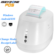 IssyzonePOS 58mm Sticker Label Receipt Thermal Printer USB Bluetooth Wifi Desktop Printer Barcode In Retail Stores/Library/Mall стоимость