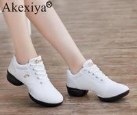 Akexiya/Лидер продаж; спортивная обувь с мягкой подошвой; дышащая танцевальная обувь; женские кроссовки; женские туфли для репетиций современн...
