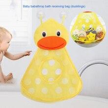 Детские Игрушки для ванны, маленькая утка, маленькая лягушка, Детская сетка для хранения игрушек, Крепкие присоски, сумка для игрушек, сетчатый органайзер для ванной комнаты