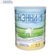 Молочная смесь Бибиколь Нэнни 1 с пребиотиками с рождения 800 г