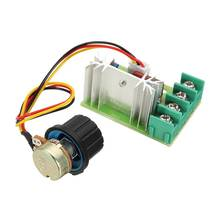 CLAITE 2000W Thyristor Governor Motor 220V Regulating Dimming Thermostat Module NEW(China)