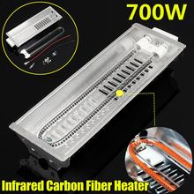 700 W Lontano Infrarosso Doppio In Fibra di Carbonio Riscaldatore Radiante Onda Vernice Che Cura Lampada di Riscaldamento Per La Cottura Forno