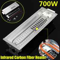 700W Far Infrared Double Carbon Fiber Heater Radiant Wave Paint Curing Heating Lamp For Baking Oven