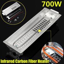 Lampe chauffante à Double Fiber de carbone, à infrarouge lointain de 700 W, chauffage en Fiber de carbone, lampe chauffante à polymérisation pour le four